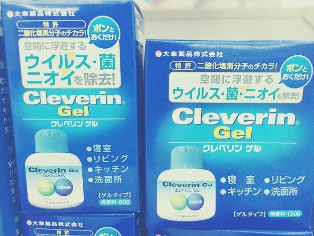 クレベリン ゲル 空間除菌