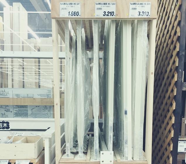 鉄 フェンス 支柱 1×4 白