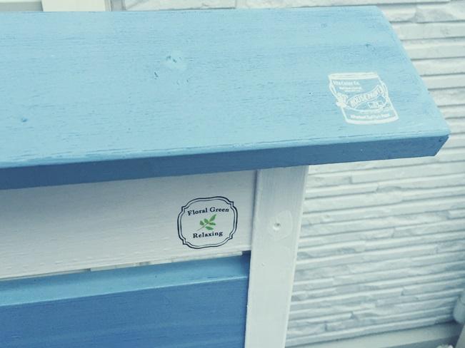 DIY 飾り ウッドフェンス 板壁 板塀 転写シール 貼り