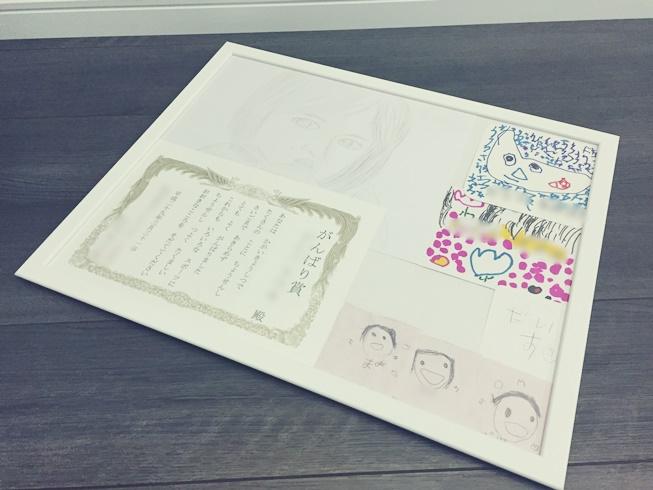 子供 娘 息子 家 部屋 絵 賞状 飾る ディスプレー 画伯 IKEA イケア FISKBO フィスクボー ピクチャー フォト 壁掛け フレーム 額縁