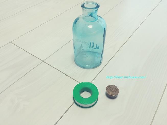 ボトル ビン 瓶 マリン テイスト ブルー 青 ヨット 防水