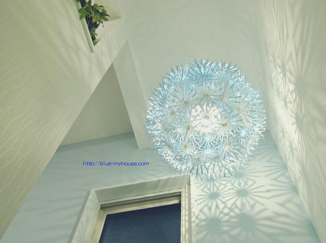 IKEA イケア MASKROS マスクロス ペンダント ランプ LED ライト 照明 デコレーション きれい 綺麗 キレイ おしゃれ 陰影 たんぽぽ タンポポ 点灯 口コミ レビュー DIY ブルー グラデーション