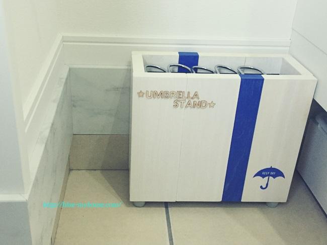 DIY 傘 立て アンブレラ スタンド おもちゃ 箱 収納 外遊び 玄関 完成 写真