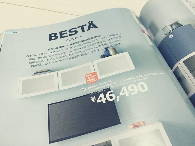 IKEA イケア カタログ 2018 価格 見直し 低価格 値下げ ハンドブック オンライン アプリ