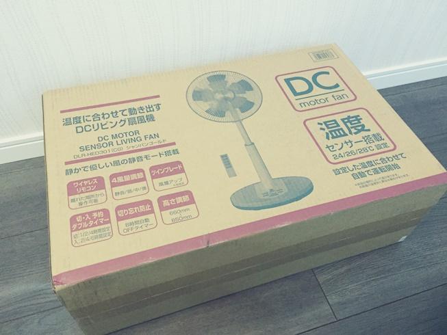 扇風機 DC AC モーター 高級 高機能 激安 安価 安い リーズナブル 快適 省エネ 静か ケーヨーデイツー D2 山善 PB