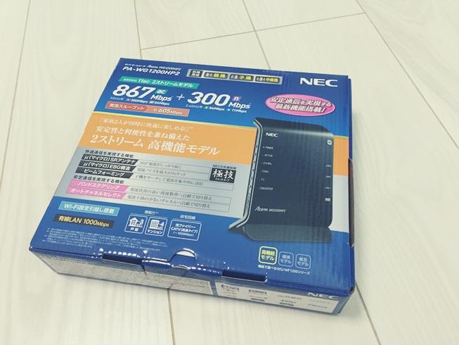 新居 自宅 宅内 LAN 配線 工事 DIY 新築 無線 有線 WIFI WI-FI アクセスポイント ルーター スマホ 接続 つなぐ 繋ぐ 設定 かんたん 簡単 違い 11ac NEC Aterm PA WG1200HP2