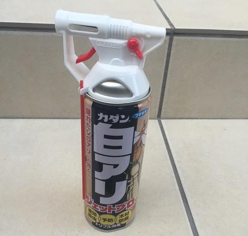 防蟻剤 シロアリ予防