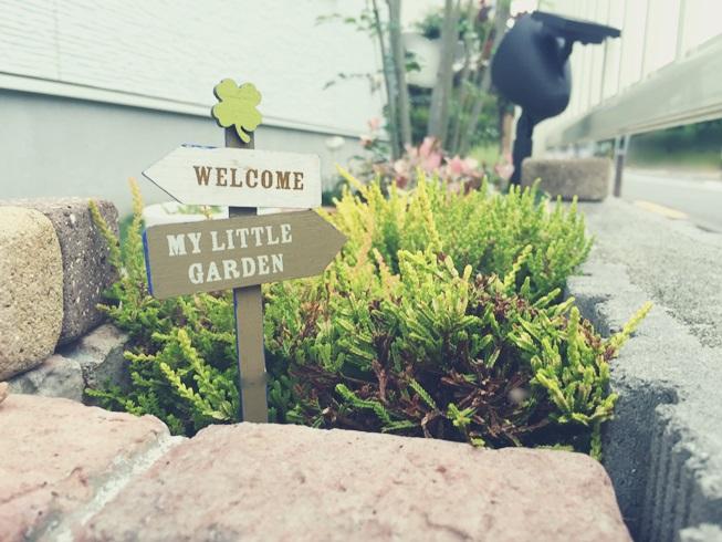 ガーデンピック 案内板 花壇