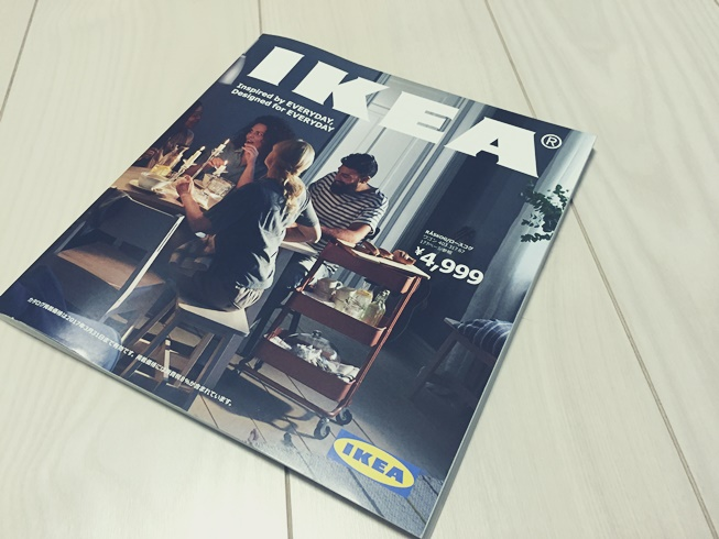 IKEA イケア オンライン ストア ショッピング 公式 通販 開始 開始日 配達 対象 エリア 購入 方法 支払 配送 料金 クレジットカード