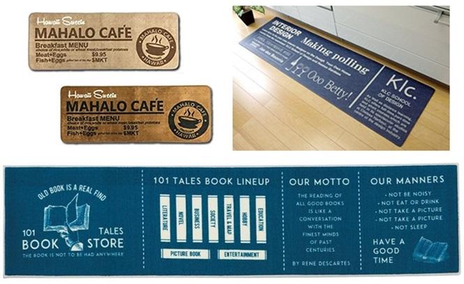 キッチン マット book store ブックストアー mahalo cafe マホロ カフェ interior design インテリアデザイン おしゃれ