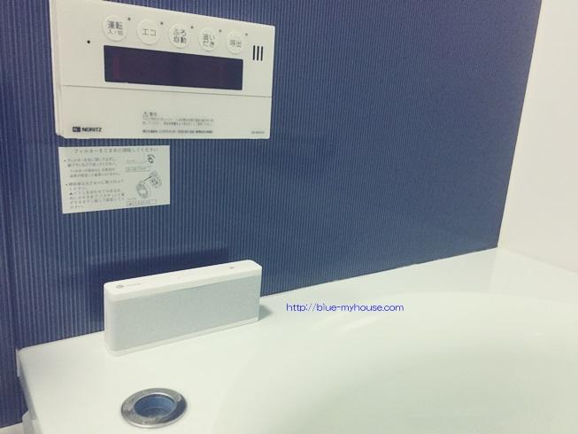 浴室 風呂 音楽 ラジオ 防水 スピーカー テレビ TV スマホ PC パソコン Bluetooth TaoTronics TT-SK09 おしゃれ 簡単 お買い得 口コミ レビュー 設置 浴槽