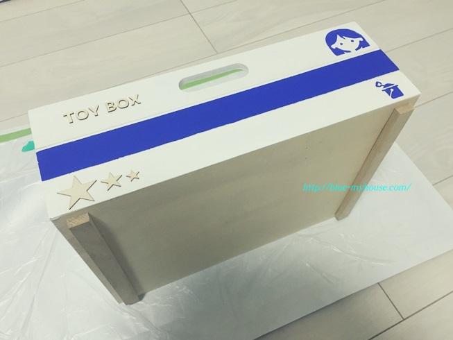 DIY 傘 立て アンブレラ スタンド おもちゃ 箱 収納 外遊び 玄関 キャンドゥ ウッドアルファベット 貼付 TOYBOX