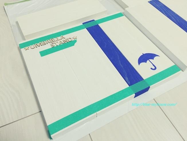 DIY 傘 立て アンブレラ スタンド おもちゃ 箱 収納 外遊び 玄関 キャンドゥ ウッドアルファベット 貼付