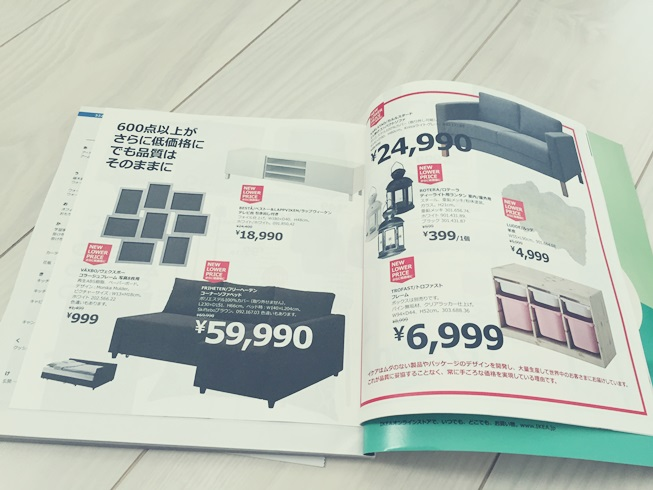 IKEA イケア カタログ 2018 価格 見直し 低価格 値下げ ソファベッド FRIHETEN フリーへーテン