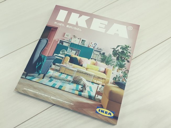 IKEA イケア カタログ 2018 価格 見直し 低価格 ハンドブック オンライン アプリ 表紙