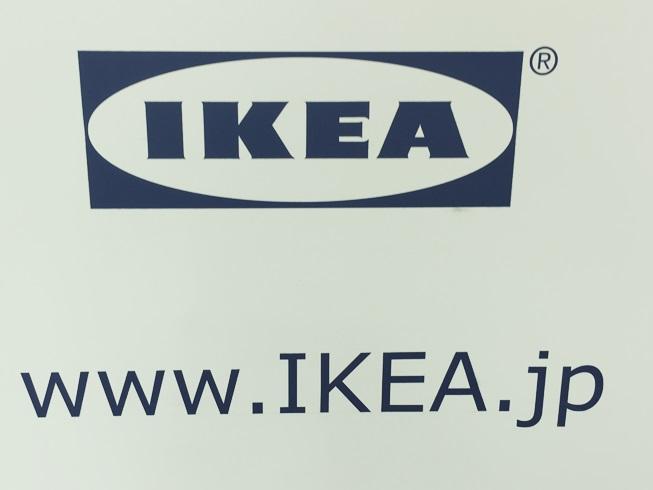 IKEA イケア カタログ 2018 価格 見直し 低価格 ハンドブック オンライン アプリ