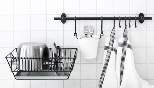 IKEA イケア キッチン 壁掛 収納 トラディショナル FINTORP フィントルプ アイテム