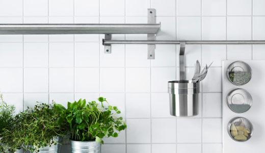 IKEA イケア キッチン 壁掛 収納 ステンレス GRUNDTAL グルンドタール アイテム