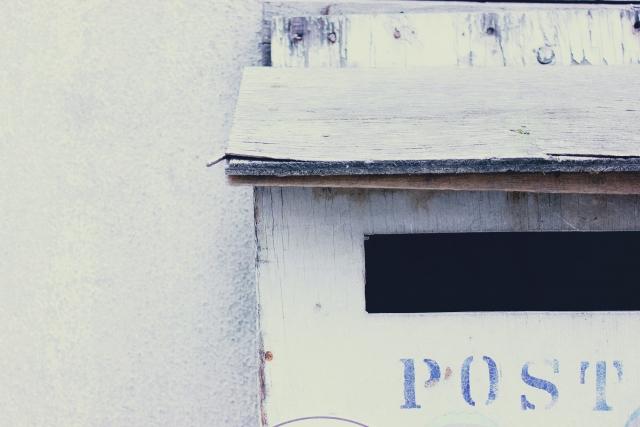 土地 家屋 家 不動産 買取 買い取り 広告 チラシ ポスティング ポスト